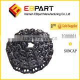 INquiry about EBPART Hitachi ZAXIS 210 track link with 46 links