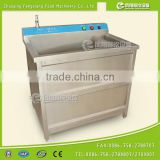 Automatic Vegetable Fruit Food Washer Frozen Meat Thawing Cleaning Washing Machine