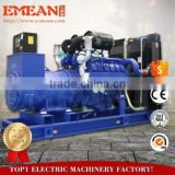 Newest cheapest King power 20kw~1000kw dynamo generators for sale