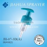 Touchless Soap Dispenser JH-07-3D(A), with large discharge rate