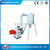 Cotton stalk crushing machine / small tree branch grinding mill / Biomass hammer mill