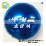 Promotional ballon Toy Use and foil Material balloon printing