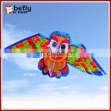 Easy flying birds kite for children