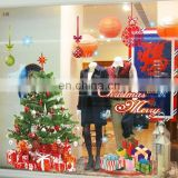 Dropshipping Christmas Stores Showcase Glass Removable Stickers Festival Wall Stickers Decoration, Size: 60 x 90cm