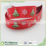 Ribbons Product Type and Panton Color Color Graduation satin Ribbon
