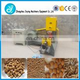 Dog food puffing making machine