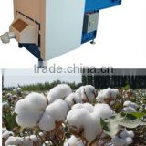Cotton Carding Machine |cotton processing machine|High-end cotton carding machine|cotton machine