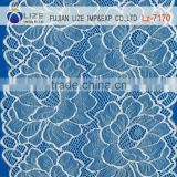 Indian lace trim & battenburg lace trim wholesaleLZ-7170