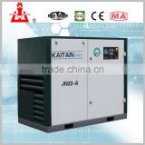 Design antique 75kw energy saving screw air compressor
