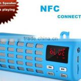 2014 Super hifi Super bass NFC Bluetooth Speaker Hot sell New Design Compatible USB / FM Bluetooth Speaker in bluetooth speaker