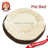"NEW Deluxe Plush 21"" Round Brown Faux Suede & Fur Pet Dog Cat Bed Pillow Cuddler"