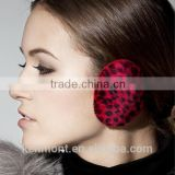 2016 Hot sell plush winter funny ear muff
