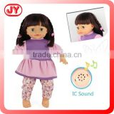 16 inch stuffed doll with sleeping eyes and 12 different IC sounds