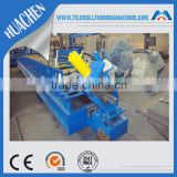 INquiry about steel structure c channel/ stud sheet metal folding metal tile making machine