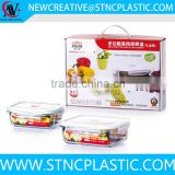 airtight glass plastic food storage container 2pcs/set                                                                         Quality Choice