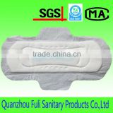 Brand Sanitary Napkin,Anion sanitay towel/economic/super absorbency sanitary napkin/customized kinds of pad