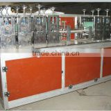 Blank nonwoven face mask making machine (AH-KZ)