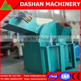 Good Quality Coconut Fiber Crushing Machine