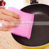 New hotsell fiber cloth kitchen cleaning sponge /magic scouring pad dishwashing sponge