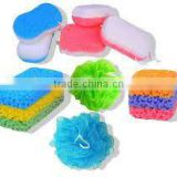 bath sponges set, mesh pouf bath sponge