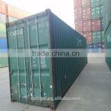 hot sale used cheaper 40HC dry container with inspection report