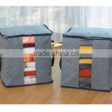 Bamboo-Charcoal Folding Clothing Organizer Bag Daily Articls Storage Bag                                                                         Quality Choice