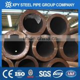 "seamless steel pipe steel tube casing ASTM A106 GR.B 12"" 16"""