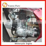 spare parts for tricycle motor tricycle parts with gas engine price