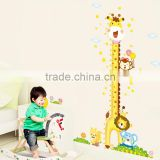 Giraffe height stickers can remove the living room bedroom children's room decorative painting height stickers AM902
