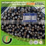 8-40mm turkish steel rebar/deformed bar