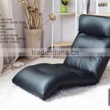 Adjustable Legless Folding Leisure Floor deck Chair/ 5 period of adjustable recliner sofa chair