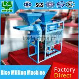Mini Rice Thresher Factory Price Rice Polishing Machine Price Mini Corn Flour Milling Machine 6NFZ-2.2C