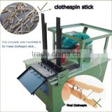 Factory Automatic clothespin stick make machine Trade Assurance Payment