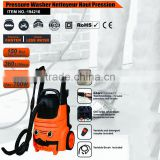 150bar Automatic High Pressure Car Washer With Vacuum cleaner