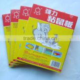 China Product Multifunctional Insect Killer Mouse Trap Glue Board