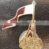 Customized magnet national day metal Qatar flag pin