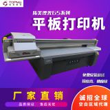Metal products universal UV flat printer, metal dial color inkjet printer, metal artwork flat printer