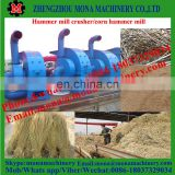 China supply forage feed hammer grinder mill with grain and straw
