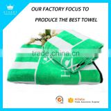 Low Price Low MOQ 100% Cotton Customized Reactive Printing Beach Towel Fabric With High Quality