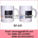 Wholesale Zibo Produced White Ceramic Promotion Reusable Travel Tea Cup with Blackboard Print