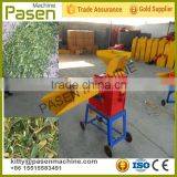 Good quality agricultural chaff cutter for hay | hand chaff cutter | chaff cutting machine