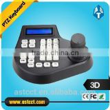 Low Cost keyboard controller High Speed Dome Camera 3D joystick PTZ Camera keyoard Controller Mini Keyboard Controller