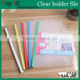 A4 Plastic clear file holder with pp binder spine