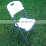 High Quality Wholesale Portable Outdoor Furniture Plastic Folding Chair/ Foldable Picnic Beach Chair