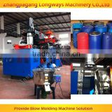 Machine make hdpe barrel ,plastic extrusion blow molding machine, blowing machine for making plastic jerrycan