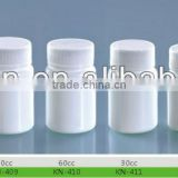 15cc-90cc HDPE/PE Pharmaceutical Pill Bottles, Plastic Capsule Pill Bottle, Small Pill Bottle