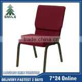 Burgundy fabric upholstery armless Chapel Chair with elegent design