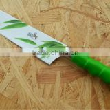"7"" Santoku Knife with Bamboo Handle for kitchen Tools"