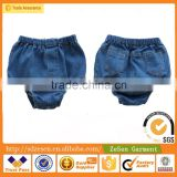 Toddler Boys Dress Clothes Cloth Machine Make Diaper Unisex Kid Cute Pant Jeans Shorts