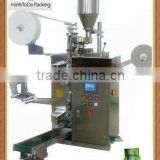 DXDK-100NWD automatic teabag packaging machine with line and lable and inside and outside bags